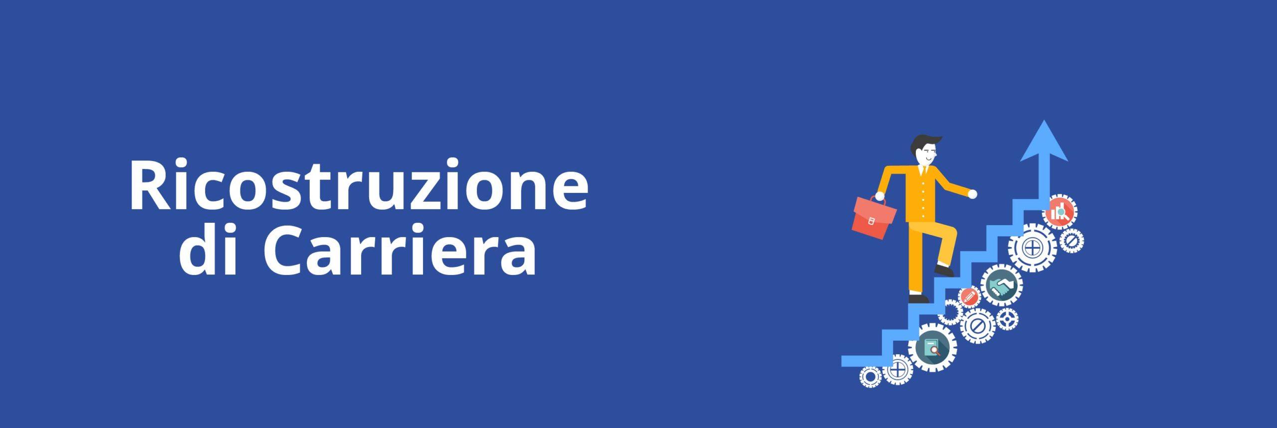 LABORATORIO SULLE RICOSTRUZIONI DI CARRIERA DEL PERSONALE DELLA SCUOLA: 2 e 9 DICEMBRE 2020